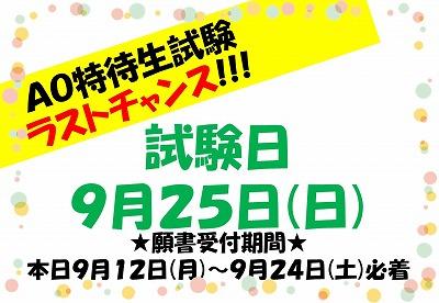 2016D日程4.jpg