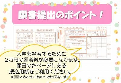 2016D日程7.jpg
