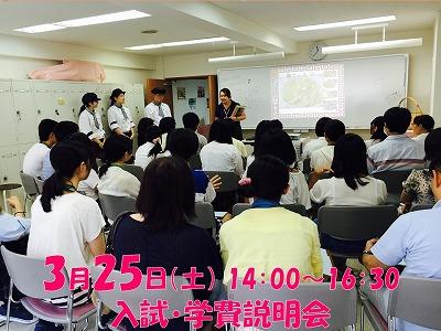 2017年2月のイベント告知18.jpg