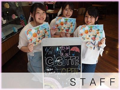 2017.6店舗④.jpg