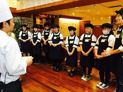 20170205高校生レストランOPEN10.jpg