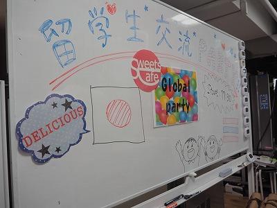 20170620留学生パーティー3.jpg