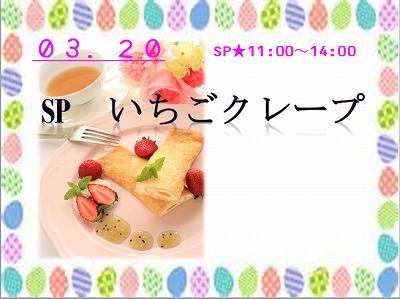 3月体験入学9.jpg