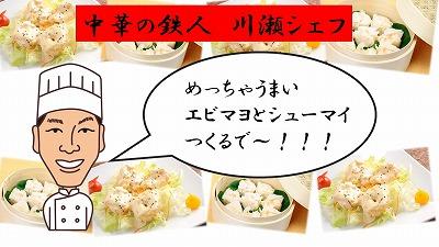 5月29日告知3.jpg
