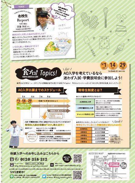 5月DM発送12.JPG
