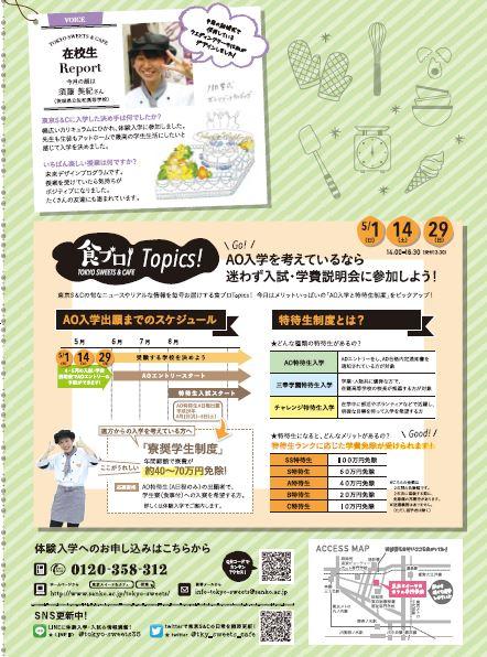 5月DM発送9.JPG