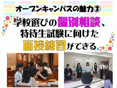6月の体入告知10.jpg