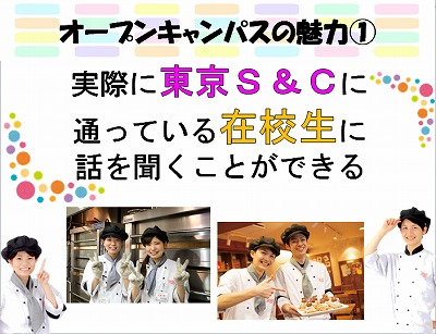 6月25日体験4.jpg