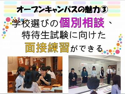 6月25日体験6.jpg