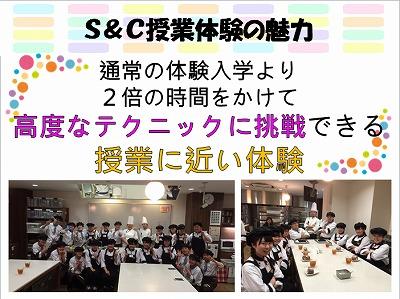 6月25日体験7.jpg
