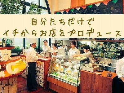 9月29日店舗2.jpg