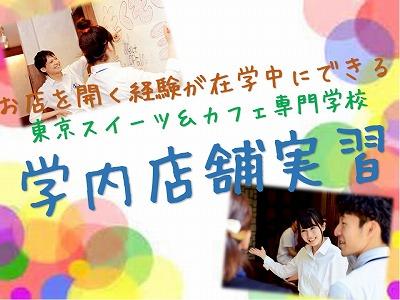 9月29日店舗1.jpg