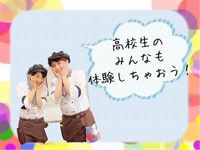 9月29日店舗8.jpg