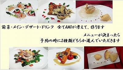 AMI'S CAFE.6.jpg