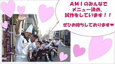 AMI'S CAFE.7.jpg