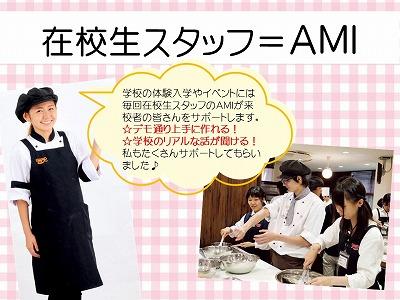 AMI決起会・研修2.jpg