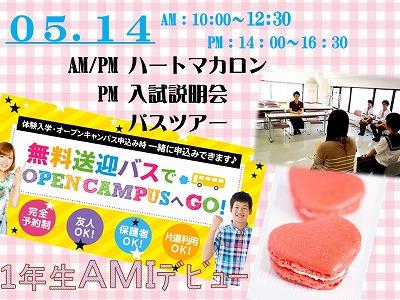 AMI決起会・研修7.jpg