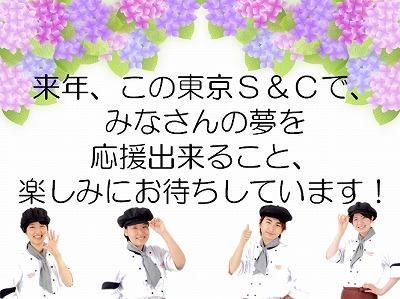 AO入試5月体入 最後.jpg