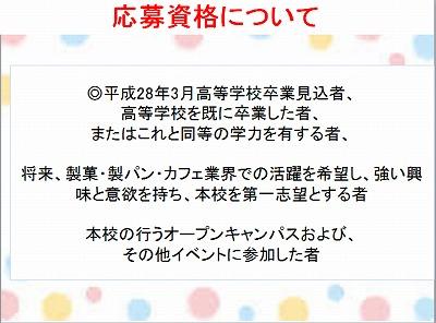 AO入説4.jpg