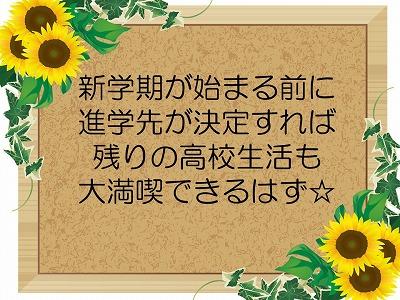 AO特待生入試、続々受験しています!10.jpg