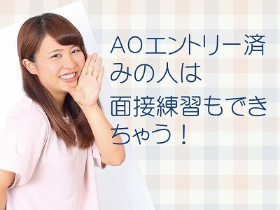 AO特待生入試、続々受験しています!9.jpg