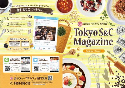 tokyoS&C-A1-H1.jpg