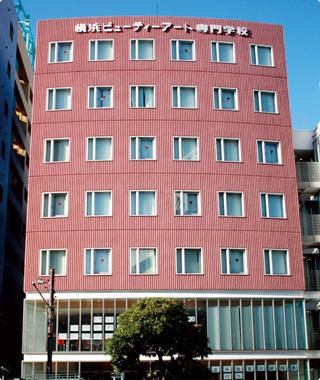 横浜ビューティーアート専門学校
