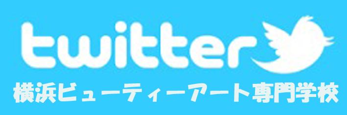 YBツイッターバナー.jpg