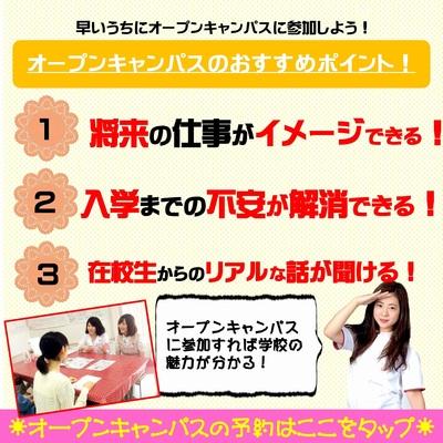 LINE正方形_02.jpg