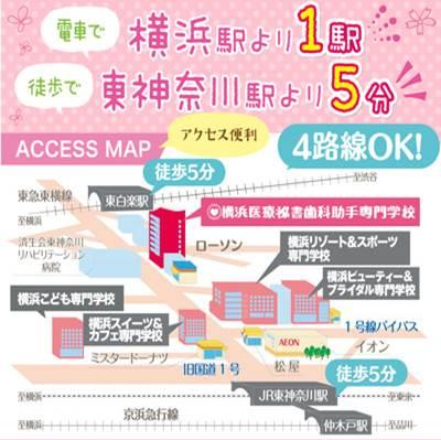 MAP【リンクなし】.jpgのサムネイル画像