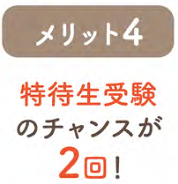 AOメリット4.png