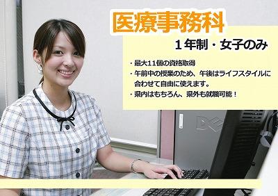 MO紹介.jpg