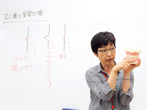 16YOM_思出_牧石03.jpg