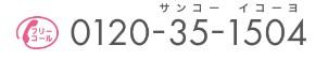 2015y09m02d_100520480.jpg