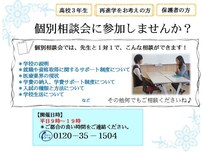 2015y09m02d_101256437.jpg