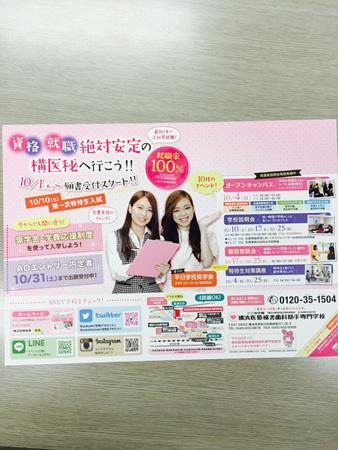 IMG_5696.jpg