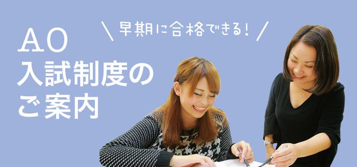 catch_ao.jpg