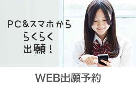 img_webreserve.png