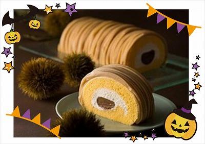 栗のロールケーキ.jpg