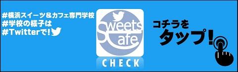 Twitterバナー.jpg