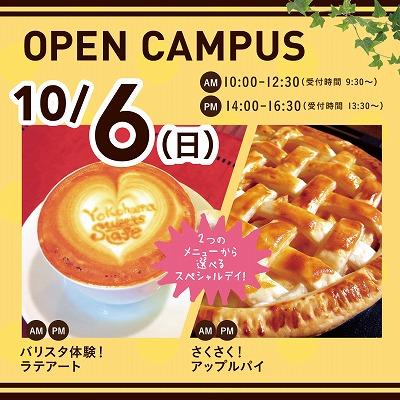 s-1006_yokohamaSC_10OC_WEB.jpg