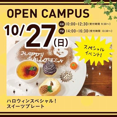 s-1027_yokohamaSC_10OC_WEB.jpg